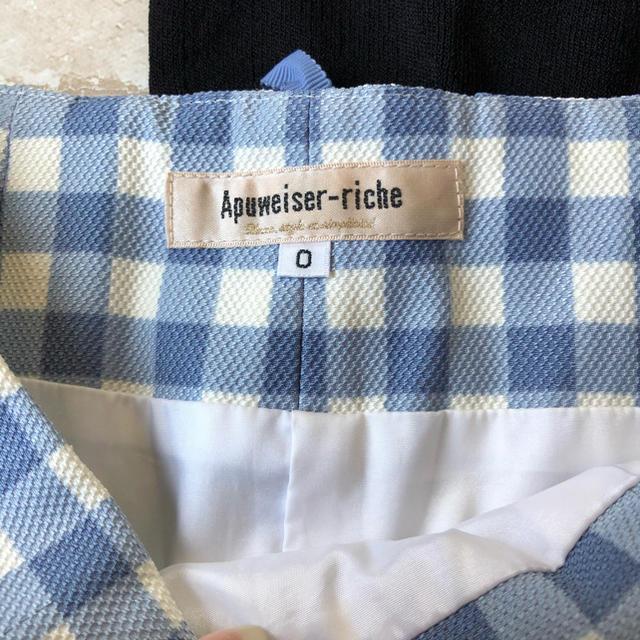Apuweiser-riche(アプワイザーリッシェ)の美品!雑誌掲載!アプワイザーリッシェ♡レースアップギンガムチェックスカート レディースのスカート(ひざ丈スカート)の商品写真