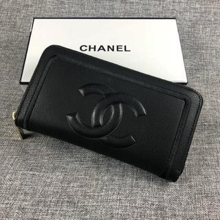 CHANEL - 美品☆☆ 大人気!☆☆CHAN..EL 財布