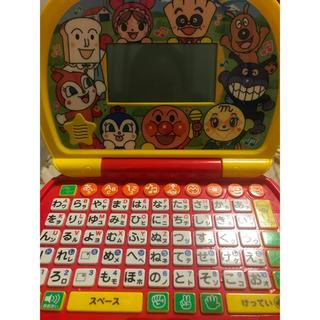 アンパンマン(アンパンマン)のアンパンマン パソコン おもちゃ(キャラクターグッズ)