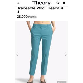 theory - theoryセオリーテーパードパンツ💓