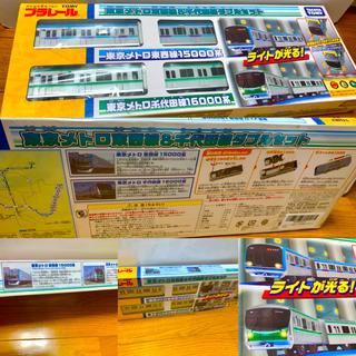 Takara Tomy - プラレール⭐️新品⭐️東西線&千代田線 ダブルセット❣️タカラトミー⭐️鉄道
