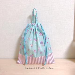ユニコーン★ミントブルー×パープルストライプ体操着袋(外出用品)