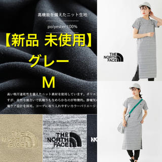 THE NORTH FACE - 【新品・未使用】THE NORTH FACE  ワンピース グレー M