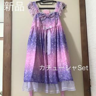 Angelic Pretty - 新品 SugarSky JSK・カチューシャセット