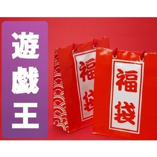 ユウギオウ(遊戯王)の遊戯王 福袋 1口20000円 シングルカードのみ(シングルカード)