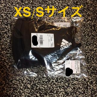 adidas - アディダス フェイスカバー マスクカバー XS/S
