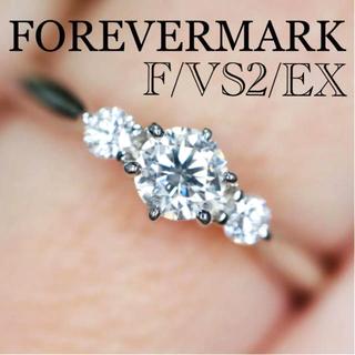 FOREVERMARKフォーエバーマーク ペガサスpt950ダイヤモンド0.20