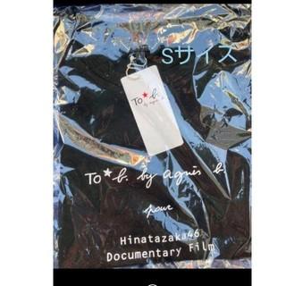 アニエスベー(agnes b.)の日向坂46 ドキュメンタリー映画『3年目のデビュー』 Tシャツ 黒 Sサイズ(アイドルグッズ)