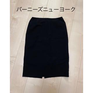 バーニーズニューヨーク(BARNEYS NEW YORK)のバーニーズニューヨーク スカート 黒(ひざ丈スカート)