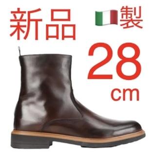 サンローラン(Saint Laurent)の新品❗️LEONARDO PRINCIPI  ブラウン 牛革100%(ブーツ)