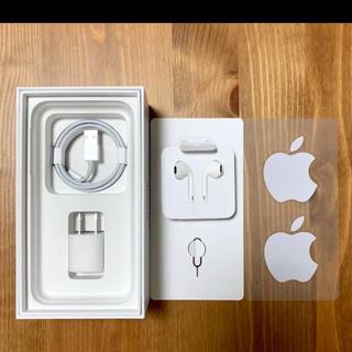 Apple - Apple