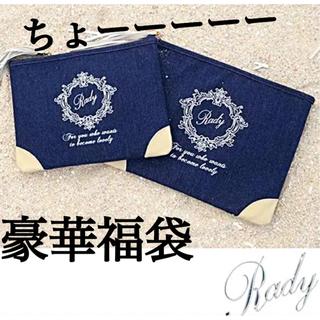 レディー(Rady)の第6回 100サイズパンパン豪華福袋♡♡(セット/コーデ)