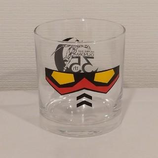 バンダイ(BANDAI)の【機動戦士ガンダム】グラス(グラス/カップ)