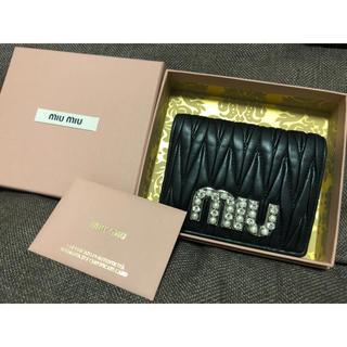 ミュウミュウ(miumiu)のmiumiu ミュウミュウ 財布 マテラッセ(財布)
