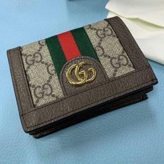 Gucci - グッチ オフィディア GGスプリーム 二つ折 ミニ財布