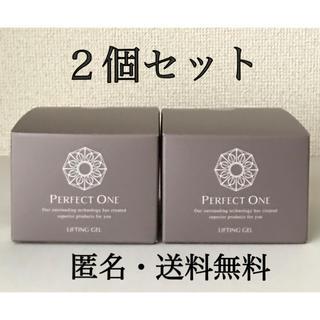 パーフェクトワン(PERFECT ONE)のパーフェクトワン リフティングジェル 50g×2  エイジングケア 匿名無料配送(オールインワン化粧品)