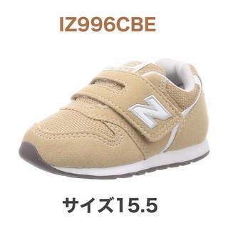 New Balance - [ニューバランス] ベビーシューズ IZ996