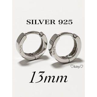 シャネル(CHANEL)の新型・送料込!!【シルバー 925 フープピアス 13mm】(ピアス(両耳用))
