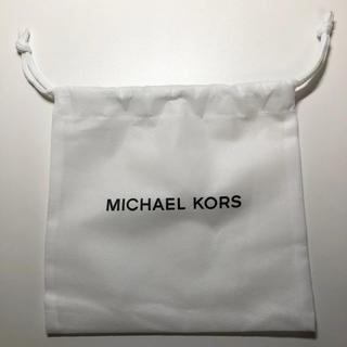 マイケルコース(Michael Kors)のMichael Kors マイケルコース 保存袋 巾着袋 ショップ袋(ショップ袋)