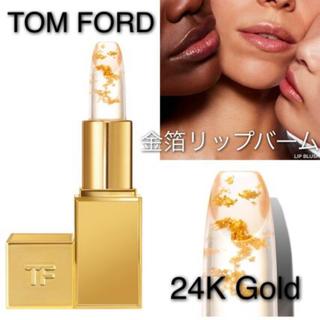 トムフォード(TOM FORD)のトムフォード  リップ ブラッシュ スティック 新品 新作 限定 未使用 夏(口紅)