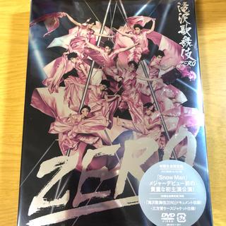 滝沢歌舞伎ZERO 初回生産限定盤DVD