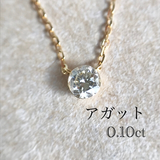 agete - 【アガット】ダイヤ ネックレス