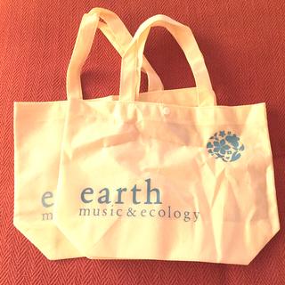 アースミュージックアンドエコロジー(earth music & ecology)のearth music&ecology ショップバッグ 2袋(ショップ袋)