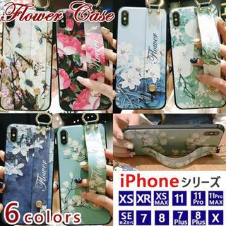 アイフォーン(iPhone)のiPhoneケース ベルト付き 花柄(iPhoneケース)