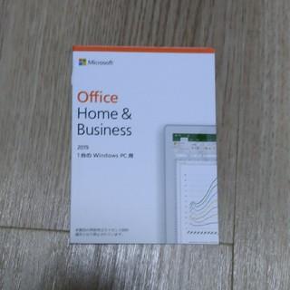 Microsoft - office 2019  スピード発送いたします。