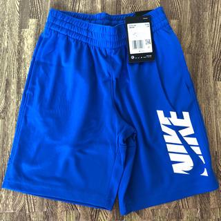 NIKE - Nike キッズ  ハーフパンツ 130