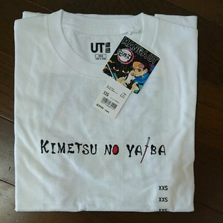 UNIQLO - UNIQLO UT 鬼滅の刃・柱 XXS