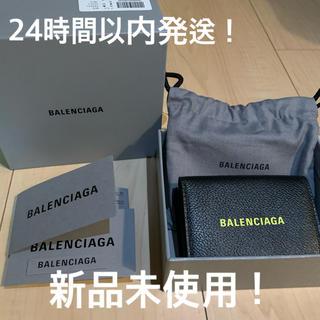 Balenciaga - 新品 バレンシアガ 594312 CASH 三つ折り財布 コンパクト ウォレット