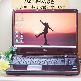 フジツウ(富士通)の12【美品パープル】新品SSD 富士通AH550/3BC 最新Win10(ノートPC)