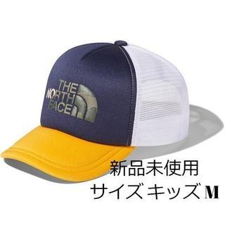 THE NORTH FACE - 新品 ノースフェイス ロゴメッシュキャップ キッズ KM