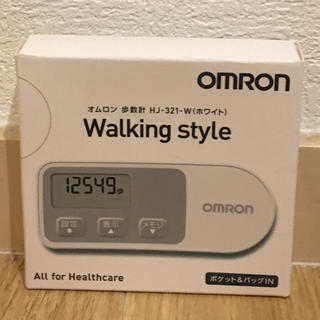 オムロン(OMRON)のオムロン 歩数計 ホワイト HJ-321-W(その他)