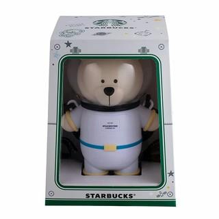 スターバックス 台湾 ポップコーンケース ベア 熊(タンブラー)