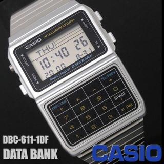 カシオ(CASIO)のCASIO カシオ DBC-611-1D データバンク(腕時計(デジタル))