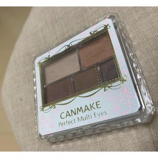 キャンメイク(CANMAKE)のキャンメイク パーフェクトマルチアイズ 06 ロマンスベージュ(アイシャドウ)