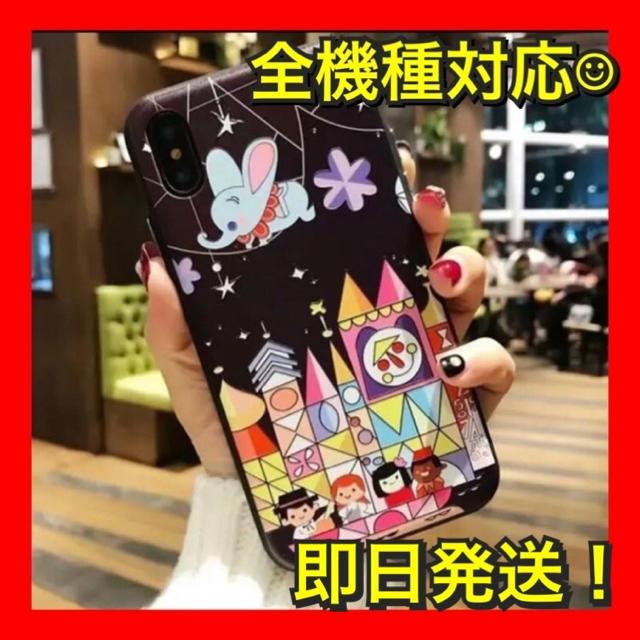Disney(ディズニー)のiPhoneケース ダンボ ディズニー◎  イッツアスモールワールド◎ 韓国 スマホ/家電/カメラのスマホアクセサリー(iPhoneケース)の商品写真
