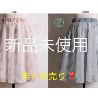 tocco - 【完売品SALE】toccoスカートまとめ売り❣️