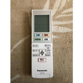 パナソニック(Panasonic)のパナソニック エアコン用リモコン EXシリーズ用(エアコン)