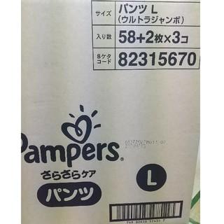 ピーアンドジー(P&G)のパンパース パンツタイプ Lサイズ 180枚(ベビー紙おむつ)