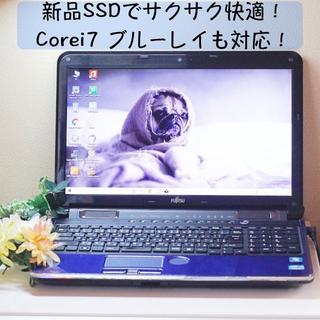 フジツウ(富士通)の15 【新品SSD】レア青!Corei7ブルーレイも富士通AH77/D(ノートPC)