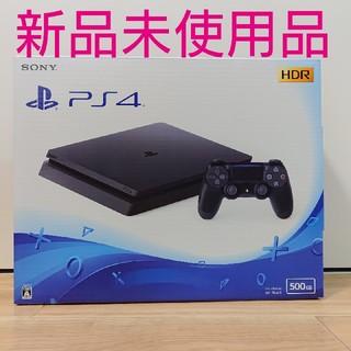 PlayStation4 - PS4 本体 500GB ジェット・ブラック cuh-2200ab01 新品
