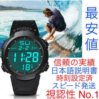 HONHX 防水 デジタル スポーツウォッチ ダイバーズウォッチ メンズ 腕時計(腕時計(デジタル))