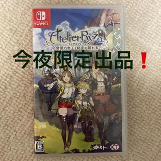 ニンテンドースイッチ(Nintendo Switch)のライザのアトリエ ~常闇の女王と秘密の隠れ家~ Switch(家庭用ゲームソフト)