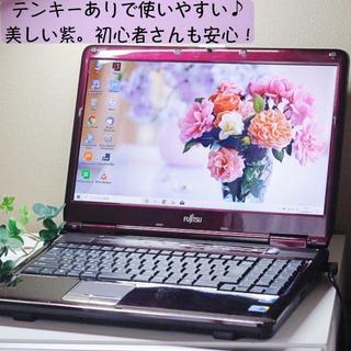 フジツウ(富士通)の17 【SSDで快適!レア紫色】富士通AH550/5Aノートパソコン Win10(ノートPC)