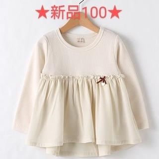 petit main - プティマイン ペプラムチュニック Tシャツ 長袖 100 [新品]