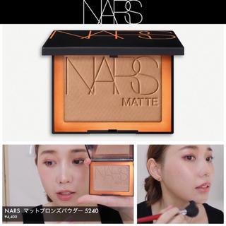 NARS - ꙳かじえりさんご愛用ブロンザー꙳NARS ナーズ マットブロンズパウダー5240