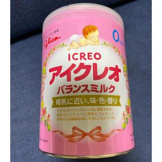 アイクレオ(乳液/ミルク)